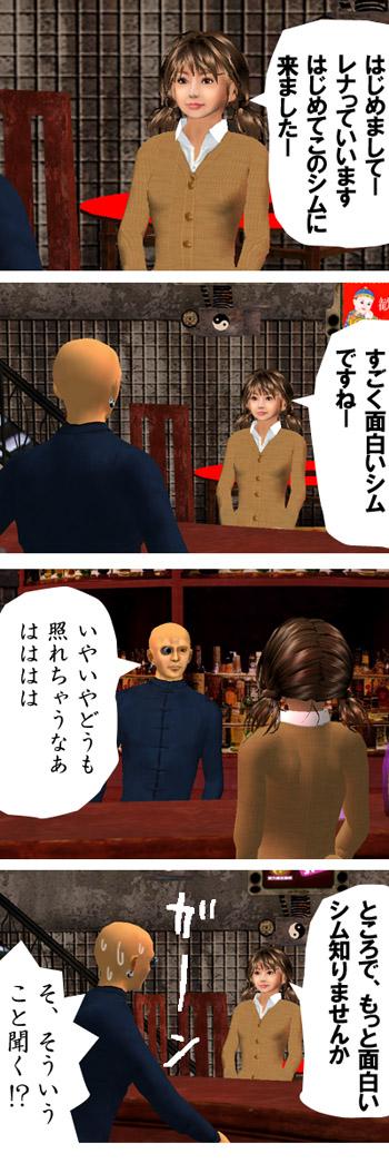 manga090513